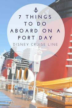 7 Things to do Aboard on a Port Day - Disney Cruise Line - My Big Fat Happy Life