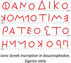 greek+boustrophedon.png (305×267)