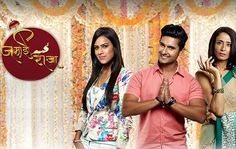 Jamai Raja 8th Septermber Episode Online | Zee Tv serial online on http://www.dailyserial.tv/jamai-raja-26