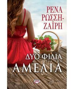 Amelia, Books, Decoupage, Literature, Poetry, June, Movies, Reindeer, Beauty