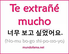 Corean words