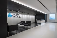 Office Tour Qbe Insurance Offices Hong Kong Interior Design Reception Desk Design Office Design