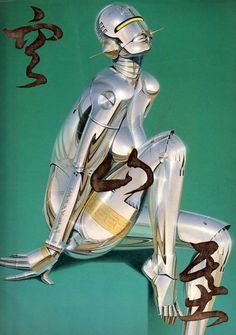 Google Image Result for http://pbmo.files.wordpress.com/2011/11/sitting-robot-by-hajime-sorayama.jpg