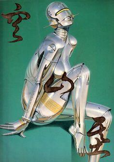 sitting-robot_sorayama.jpg (1476×2099)