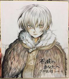 Fumetsu no Anata e / 不滅のあなたへ / To Your Eternity by Ooima Yoshitoki ( 致不灭的你 - 大今良时 ) Anime Manga, Anime Guys, Anime Art, Character Art, Character Design, Otaku, Yandere Girl, Kawaii, Manga Games