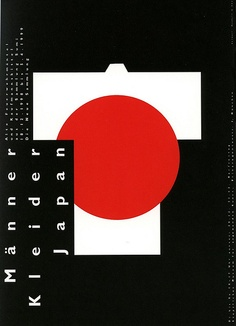 Männer Klieder Japan: designed by Pierre Mendell Design Studio, 1998