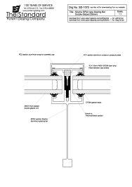 Skyline Patent Glazing Bar Drawings
