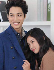 kim yoo jung and top - Google Search