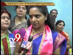 TS govt secures women - TRS MP Kavita