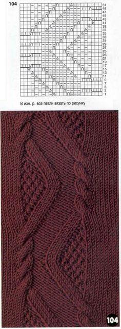 Фото - knitting pattern #89