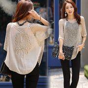 典雅繞繩造型鏤空針織衫 Very stylish Asian fashion Bell Sleeves, Bell Sleeve Top, Asian Fashion, Top Sales, Stylish, Blouse, Long Sleeve, Lace, Tops