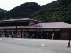 津和野駅UP