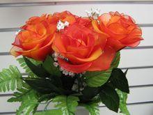Rose Bouquet (3 Roses)