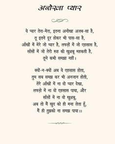 Ajji My Grandma Marathi Poetry Pinterest My Grandmother