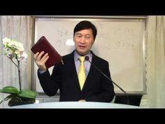 원다사(34장) 하나님 말씀에 짝이 있나?(하나님의 심판이 지나간 자리) (이사야 34장 1-17절) 꿈의교회 김을수 목사 - YouTube