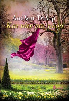 βιβλία ... κόκκοι ονείρων...: Είναι 1965 και η νιόπαντρη Αλεξάντρα συνειδητοποιε...