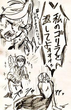 Time Skip, Anime Couples, Concept Art, Manga, Witches, Children, Kids, Character, Raising Girls