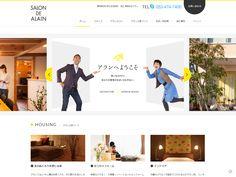 静岡県浜松市の新築住宅設計・施工の工務店 有限会社アラン