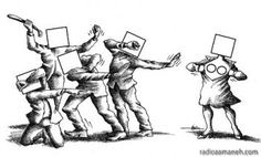 Mana Neyestani - Square heads
