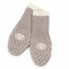 Lillelam Votter basic beige - Barnas Hus Kids And Parenting, Twins, Gloves, Slippers, Barn, Socks, Beige, Fashion, Stockings
