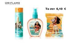 Perfume Bottles, Disney, Beauty, Beauty Illustration, Disney Art