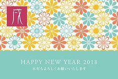 ビタミンカラーの花のイラスト年賀状 年賀状 2018 和風 無料 イラスト