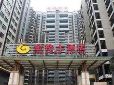 Kingers Hotel - http://chinamegatravel.com/kingers-hotel/