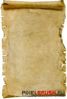 Scroll Свитки Простой бумаги свежий лист! Ты бел как мел. Не смят и чист