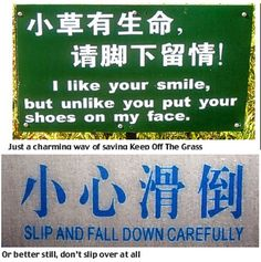 Chinglish! Hilarious examples of signs lost in translation | Daily Mail Online