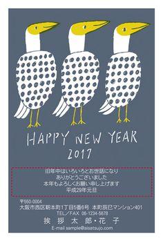 三兄弟の鳥です。今年も仲良く過ごせますように。 #年賀状 #デザイン #酉年