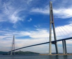 Beroerde bouwwerken: Roesski-brug (Rusland)