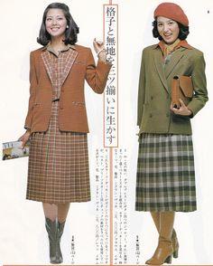 Tartan Fashion, 70s Fashion, Fashion Boots, Vintage Fashion, Japanese Lady, Skirts With Boots, Airline Flights, Japanese Street Fashion, Secretary