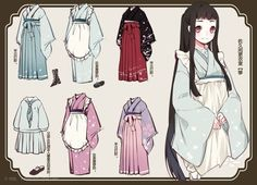 I had one of these types of kimonos for a commission. This would have been a great reference. Manga Clothes, Drawing Clothes, Fashion Design Drawings, Fashion Sketches, Anime Outfits, Cute Outfits, Anime Dress, Japanese Outfits, Drawing Poses