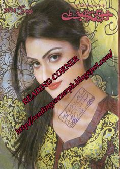 Khawateen Digest November 2014 PDF Free Download | Famous Urdu Novels and Digest