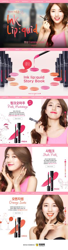 Ink Lipquid | The Face Shop