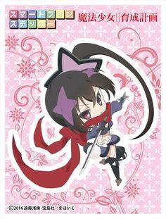 Magical Girl Raising Project - Trading Smartphone Sticker 8pcs Set(Pre-order)