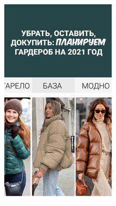 Trend 2021 Site ul de intalnire)