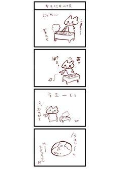 にゃんこま漫画705
