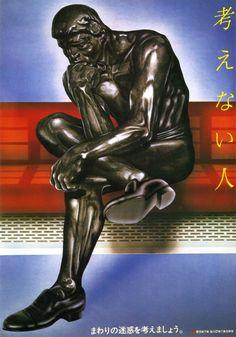 レトロ感とユーモア溢れる東京地下鉄のマナー向上ポスター広告(27枚)