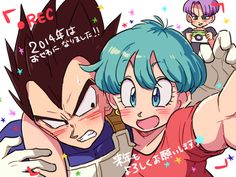 Vegeta x Bulma=Trunks Milk Y Goku, Dragon Ball Z, Tsubaki Chou Lonely Planet, Fanarts Anime, Anime Characters, Cute Anime Couples, Son Goku, Dbz Gohan, Disney Drawings