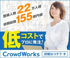 crowd works