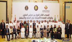 US, GCC officials discuss boosting economic relations