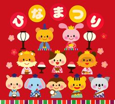 Hello Kitty, Snoopy, Crafts, Fictional Characters, Creema, Illustrations, Cake, Manualidades, Food Cakes