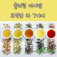 Acupuncture Benefits, Sense Of Life, Tea Blends, Cantaloupe, Buffet, Menu, Cooking Recipes, Healing, Skin Care