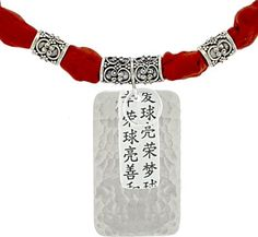 Silver Tablet Necklace is easy to make with jewerly supplies from Nina Designs. Shop Now!
