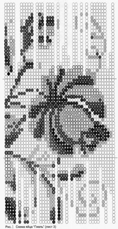 Схема оплетения яйца. Лист 3