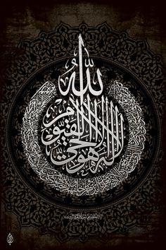 Al-Baqarah ( 2 – 255 ) ( Ayah Kursi ) by on DeviantArt – Islamic Photos Arabic Calligraphy Art, Arabic Art, Calligraphy Wallpaper, Beautiful Calligraphy, Islamic Images, Islamic Pictures, Muslim Images, Islamic Wallpaper Hd, Islamic Wall Decor