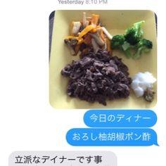 さとうあつこのハワイ不動産: 疲労回復にはやっぱりお肉!