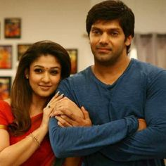 Check the Latest Raja Rani Stills! Raja Rani is an upcoming Tamil film directed by debutante Atlee Kumar. Arya, Nayantara and Jai play lead roles. Actors Images, Couples Images, Movie Pic, Film Movie, Cute Photos, Hd Photos, Good Night Qoutes, Miss You Images, Movie Sequels