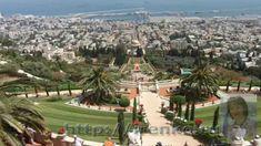 Бахайские сады. Хайфа. Израиль.